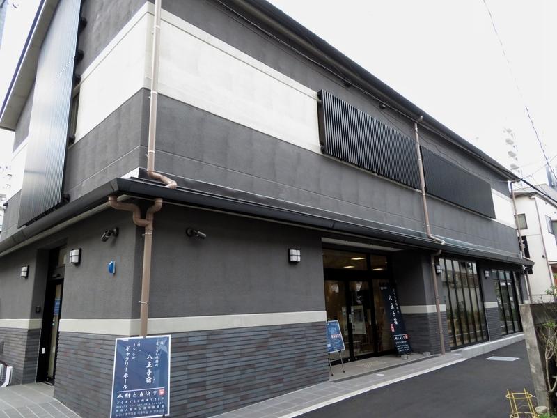 2020/11/06/まちなか休憩所・八王子宿3