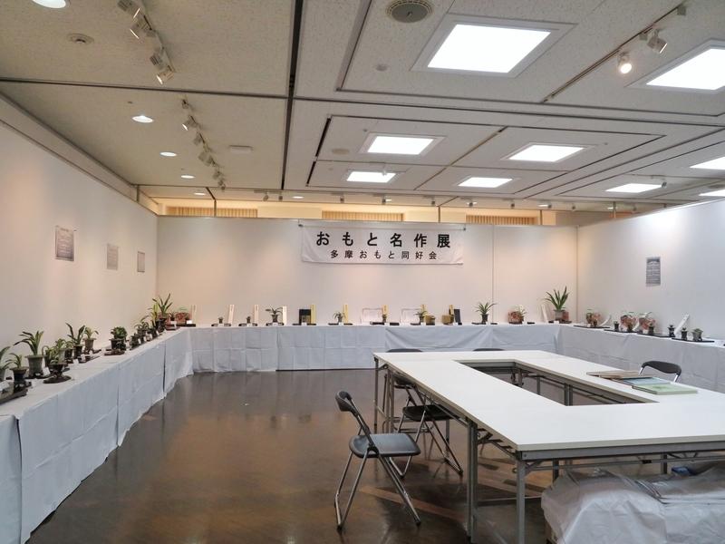 2020/11/06/第45回おもと名品展