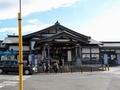 2020/11/10/高尾駅