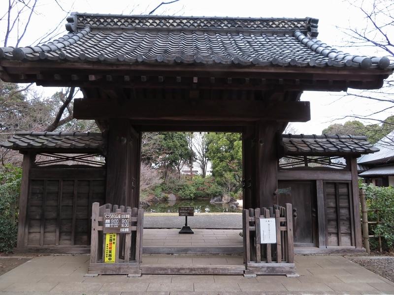 2021/02/26/くつろぎの広場(旧富澤家)3