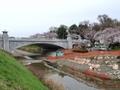 2021/03/25/南浅川橋