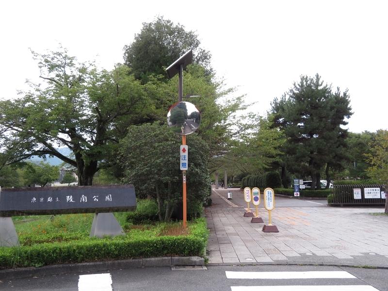 f:id:Nakano_Hitsuji:20210905163929j:plain