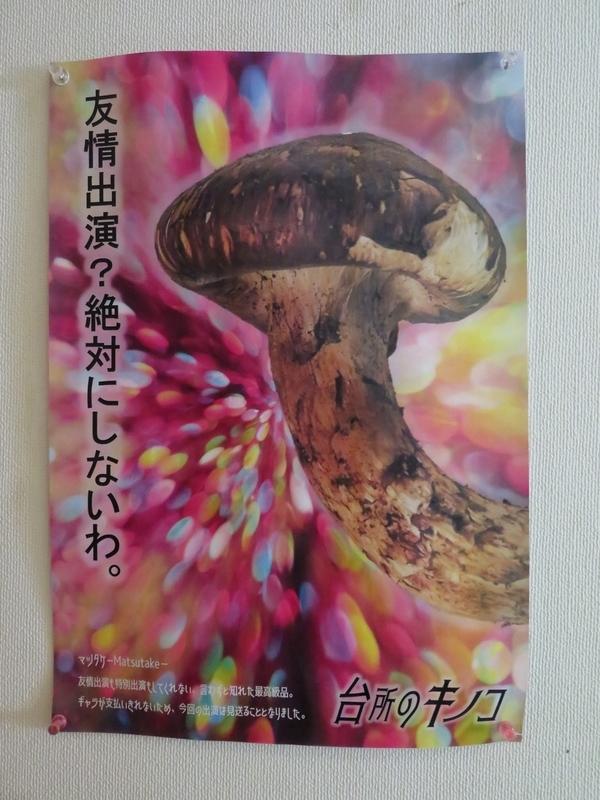 f:id:Nakano_Hitsuji:20210911133515j:plain