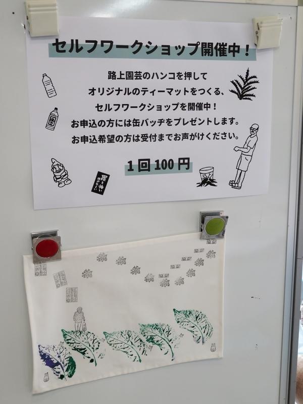 f:id:Nakano_Hitsuji:20210911134239j:plain