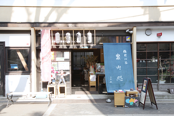 f:id:Nakaochiai_Aozora_Photography:20140626154956j:plain