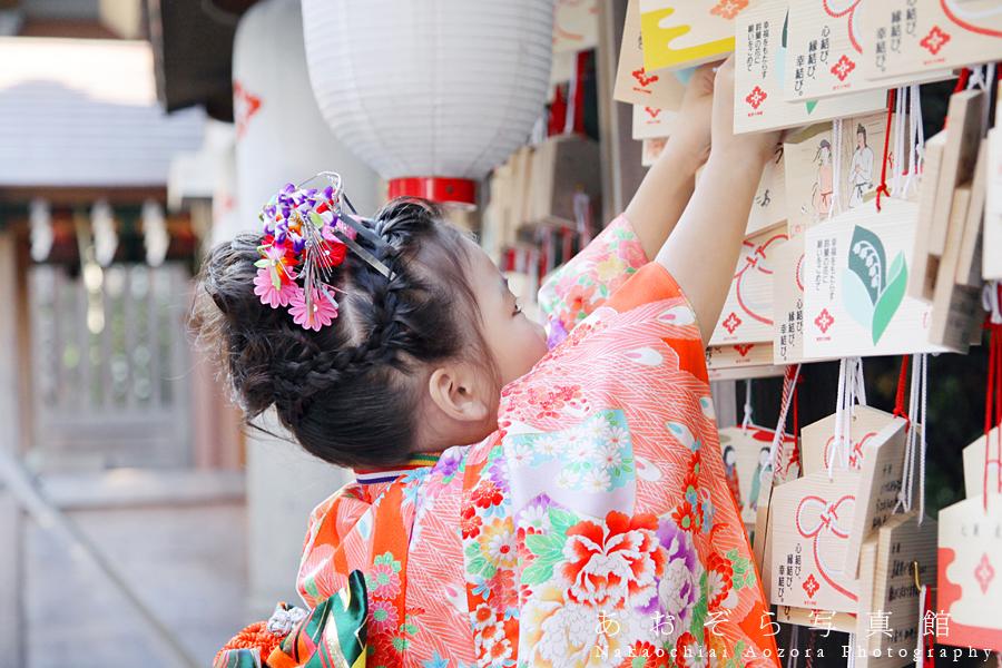 f:id:Nakaochiai_Aozora_Photography:20150505222113j:plain