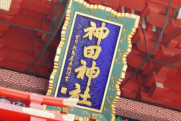 f:id:Nakaochiai_Aozora_Photography:20190129191542j:plain