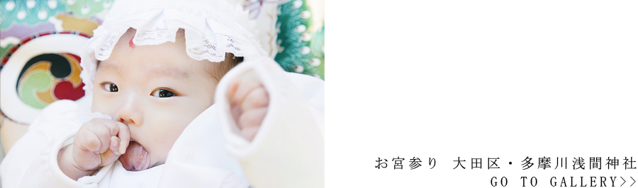 f:id:Nakaochiai_Aozora_Photography:20191013232834j:plain