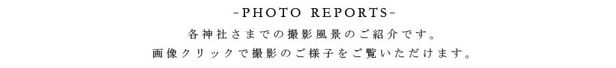f:id:Nakaochiai_Aozora_Photography:20191017153127j:plain