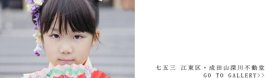 f:id:Nakaochiai_Aozora_Photography:20191108171056j:plain