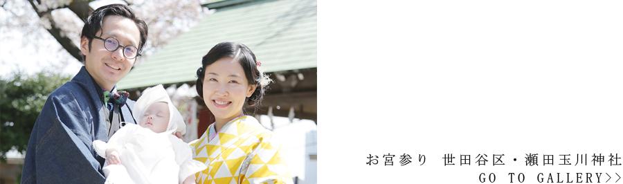 f:id:Nakaochiai_Aozora_Photography:20200201165126j:plain