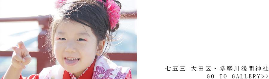 f:id:Nakaochiai_Aozora_Photography:20200319164644j:plain