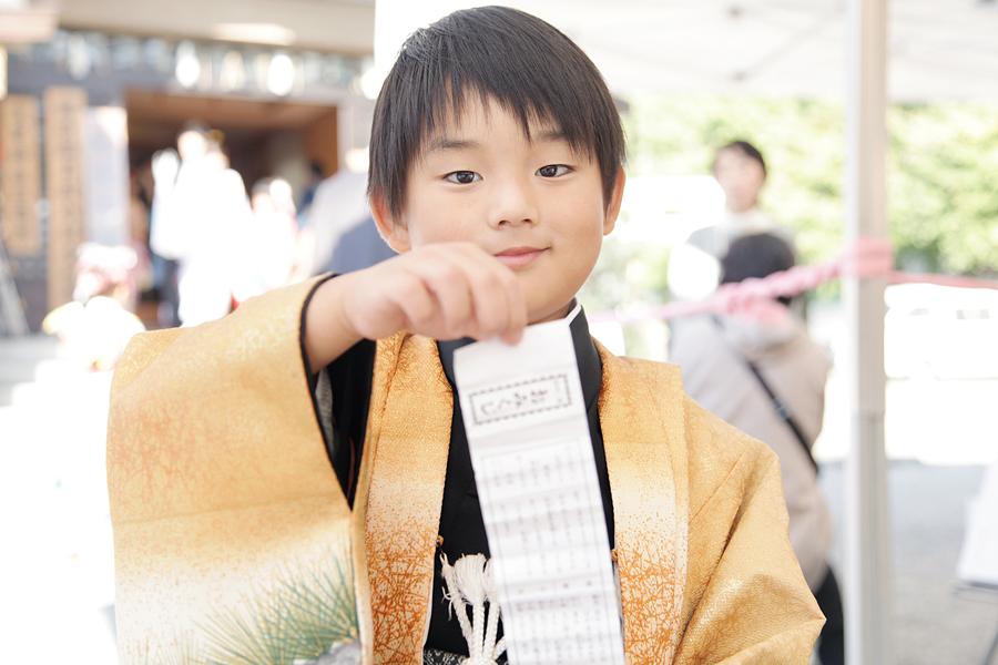 f:id:Nakaochiai_Aozora_Photography:20200321192046j:plain