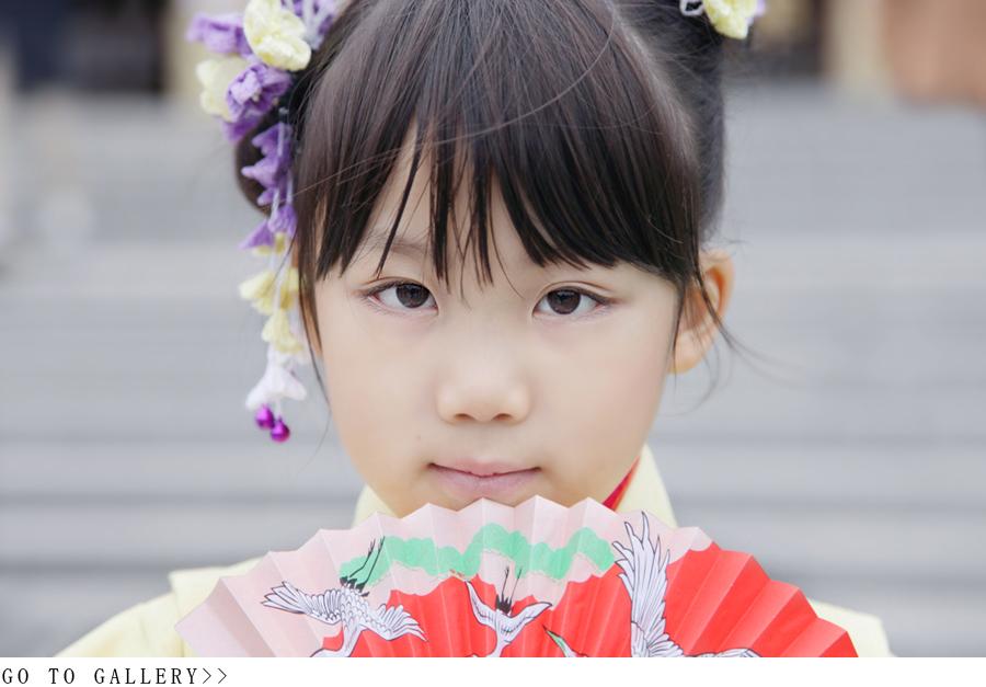 f:id:Nakaochiai_Aozora_Photography:20200504134938j:plain
