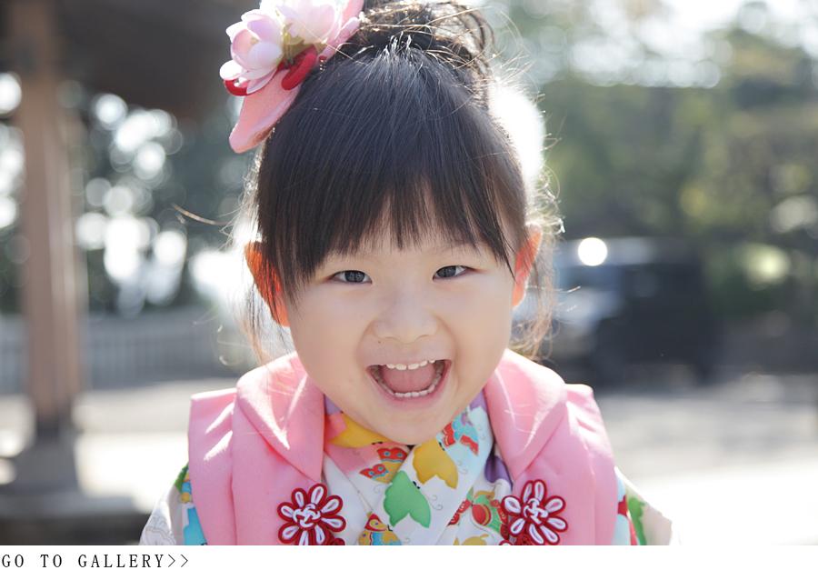 f:id:Nakaochiai_Aozora_Photography:20200504135045j:plain