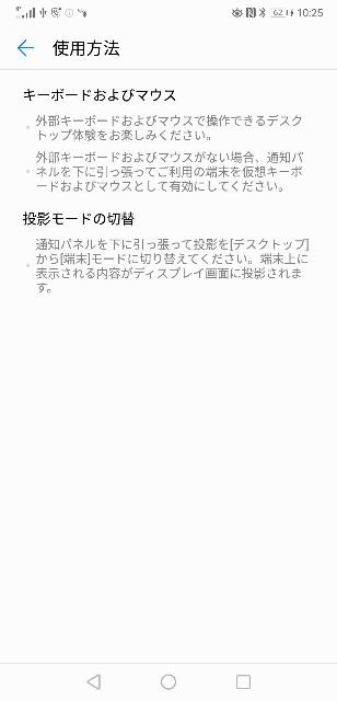 f:id:NamachaPC:20190921054843j:image