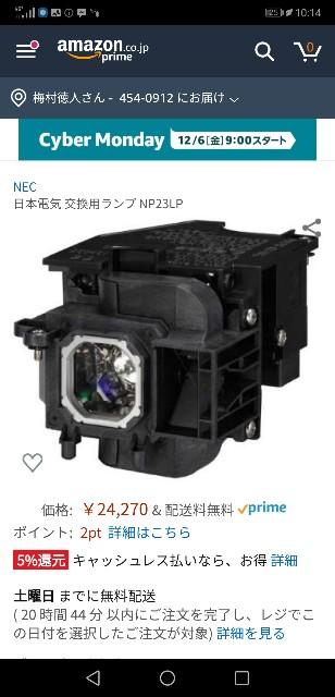 f:id:NamachaPC:20200304060042j:image