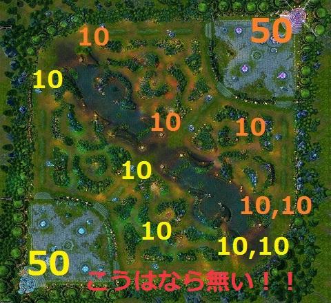 f:id:Namasuo:20150927233608j:plain