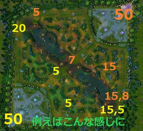 f:id:Namasuo:20150927234150j:plain