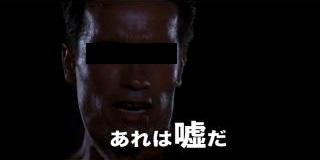f:id:Namasuo:20151219230317j:plain