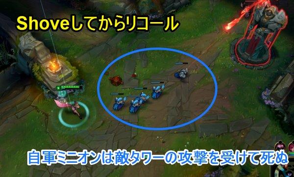 f:id:Namasuo:20160327174723j:plain