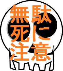f:id:Namasuo:20160330145703p:plain