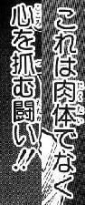 f:id:Namasuo:20160622195820j:plain