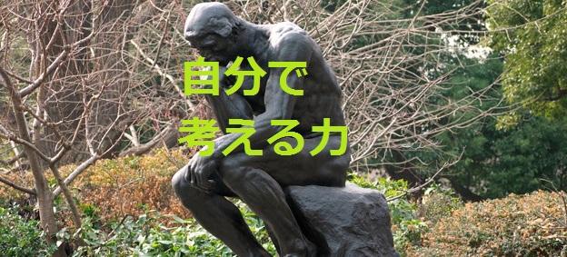 f:id:Namasuo:20160623175418j:plain