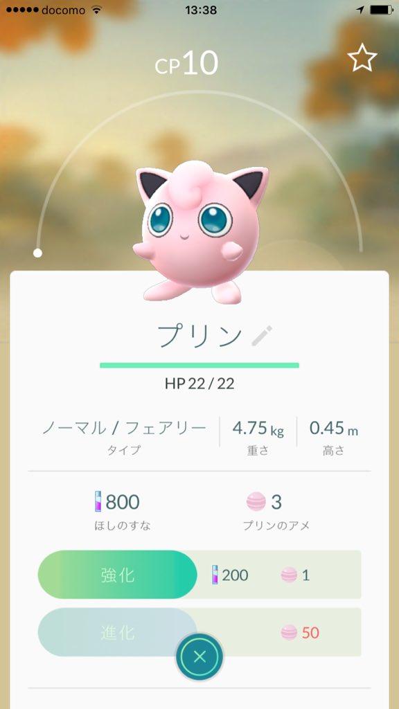 f:id:Namasuo:20160722163447j:plain