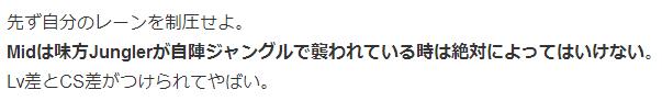 f:id:Namasuo:20160731051242p:plain