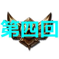 f:id:Namasuo:20160731052538p:plain