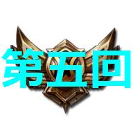 f:id:Namasuo:20160807214219p:plain