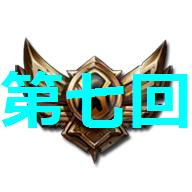 f:id:Namasuo:20160821194747p:plain
