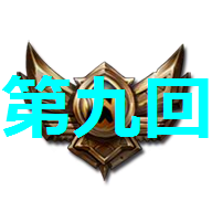 f:id:Namasuo:20160904112956p:plain