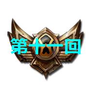 f:id:Namasuo:20160918141405p:plain