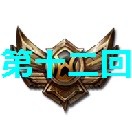 f:id:Namasuo:20160926203757p:plain