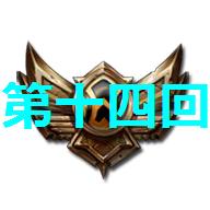 f:id:Namasuo:20161010052011p:plain