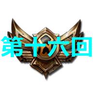 f:id:Namasuo:20161026191205p:plain