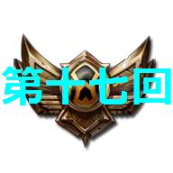 f:id:Namasuo:20161104125218p:plain