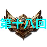 f:id:Namasuo:20161106195135p:plain