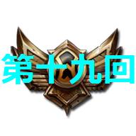 f:id:Namasuo:20161114195336p:plain
