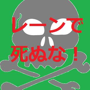 f:id:Namasuo:20161125121350p:plain