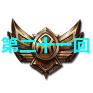 f:id:Namasuo:20161204111511p:plain