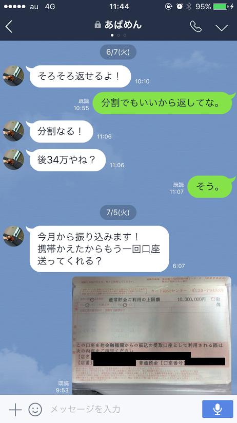 f:id:Namasuo:20170320212353p:plain