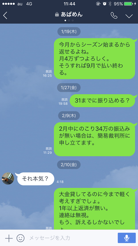 f:id:Namasuo:20170320212426p:plain