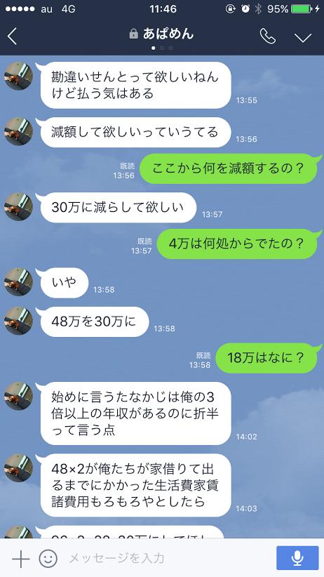 f:id:Namasuo:20170320212609p:plain