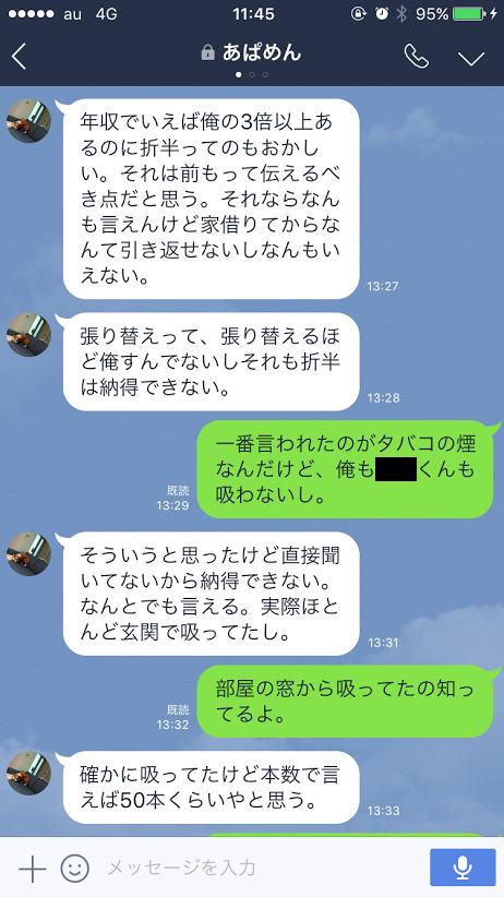 f:id:Namasuo:20170321132837p:plain