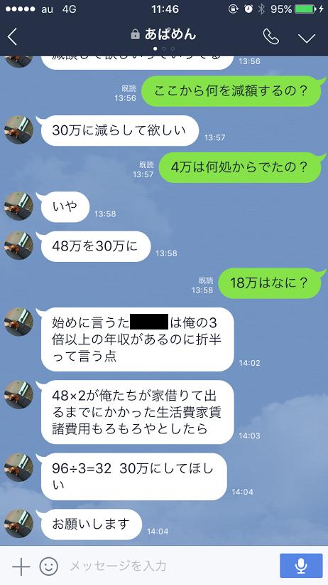 f:id:Namasuo:20170321212946p:plain