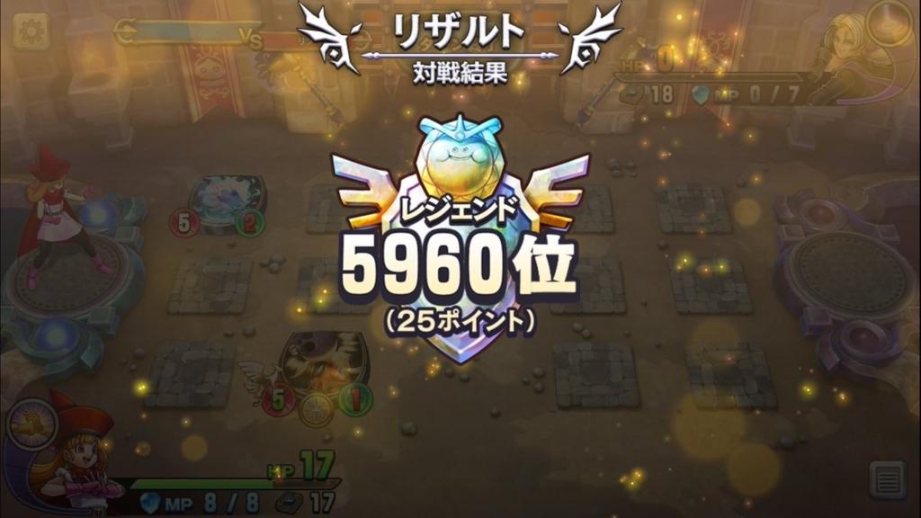 f:id:Namasuo:20171114124614j:plain