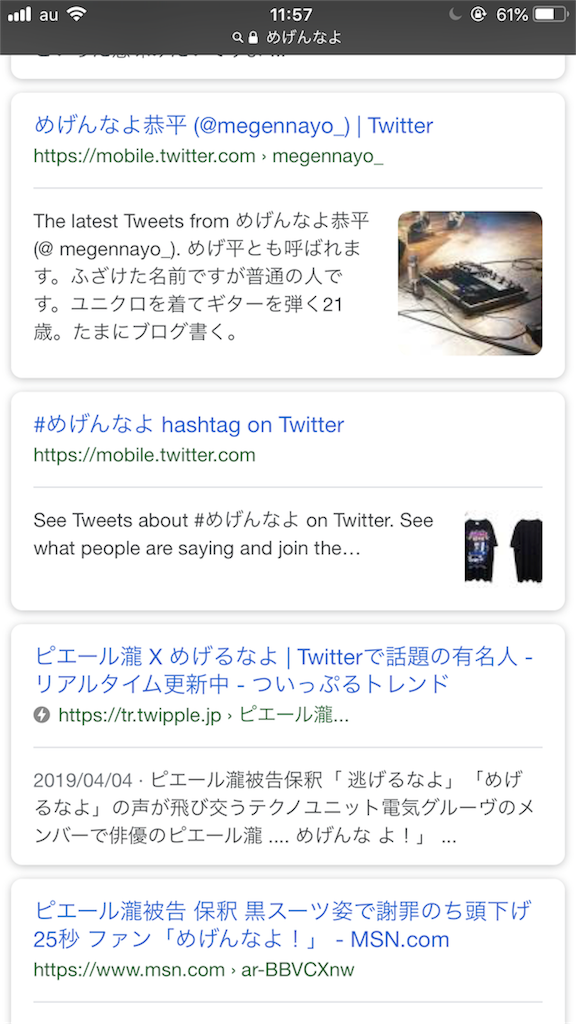 f:id:NameLow:20190506120356p:image